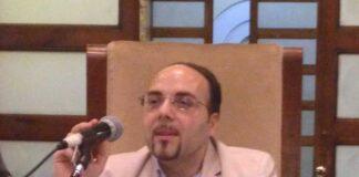 Valerio Ferrara